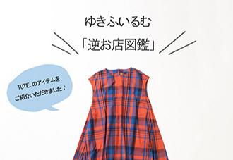 yukifilm202106